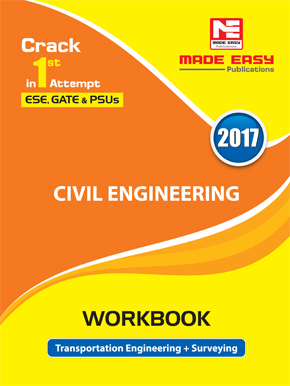 MADE EASY conducts an exclusive course for UPSC Engineering services interview every year (under the guidance of CMD Mr. B. Singh & panel of experts) after the announcement of results of written examination. The course duration is days. MADE EASY interview panel comprises of very experienced & highly reputed technical & psychological experts.