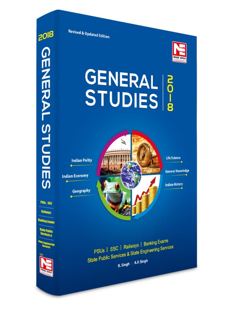 General Studies Books for IAS 2019 - UPSC Civil Services