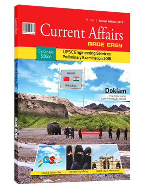 Current Affairs : Annual Edition, 2017