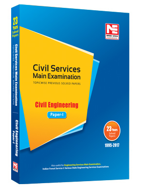 CE : CSE Mains Previous Year Solved Paper (Vol. 1)