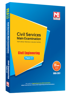 CE : CSE Mains Previous Year Solved Paper (Vol. 2)