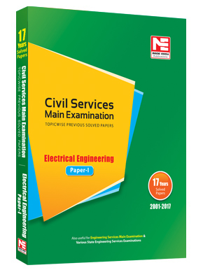 EE : CSE Mains Previous Year Solved Paper(Vol. I)