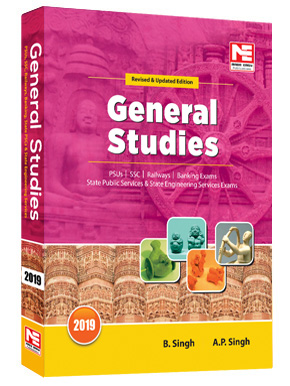 General Studies 2019:UPSC,SSC,Rail.,PSUs &Bank