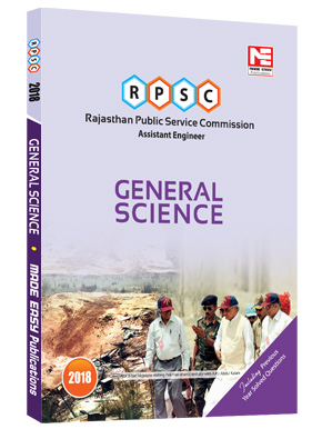 RPSC(AE) :General Science
