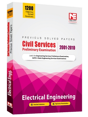 EE : CSE Prelims Previous Year Solved Paper