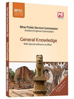 BPSC(AE) : General Knowledge