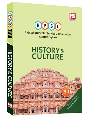 RPSC(AE) : HISTORY AND CULTURE