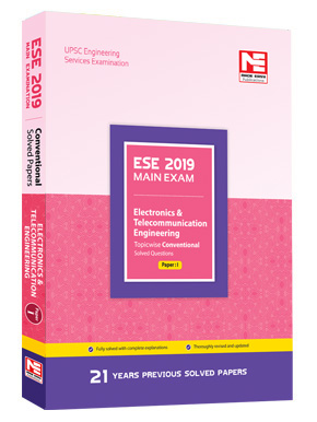 ESE 2019-Mains : EC Conv Solved Papers - Paper I