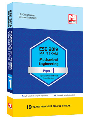 ESE 2019-Mains : ME Conv. Solved Papers - Paper I
