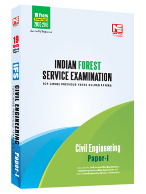 IFS Mains -2019: CE Prev Yr Solved Paper Vol-1