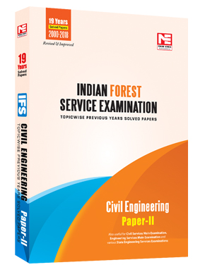 IFS Mains -2019: CE Prev Yr Solved Paper Vol-2