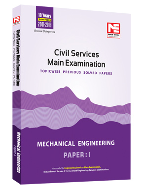 Civil Services Mains Exam: ME Solved Papers- Vol 1