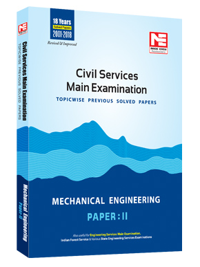 Civil Services Mains Exam: ME Solved Papers- Vol 2