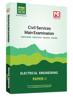 Civil Services Mains Exam: EE Solved Papers- Vol 1