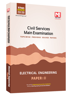 Civil Services Mains Exam: EE Solved Papers- Vol 2