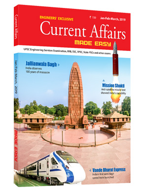 Current Affairs Quarterly Issue: Jan - March 2019
