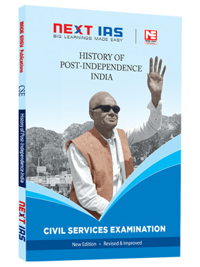 History of Post-Independence India