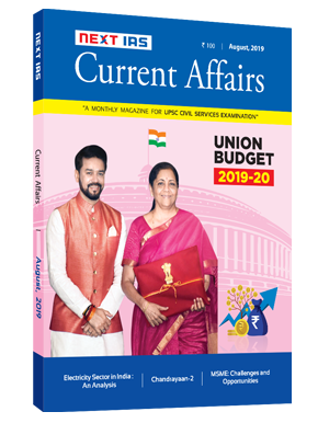 Current Affairs : August 2019 by NEXT IAS