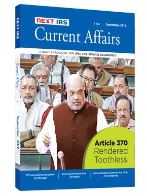 Current Affairs September 2019 NEXT IAS
