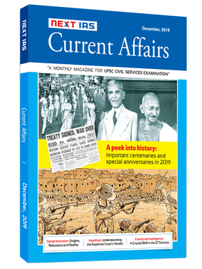 Current Affairs : December 2019 by NEXT IAS