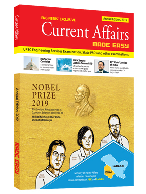 Current Affairs MADE EASY Annual Edition 2019