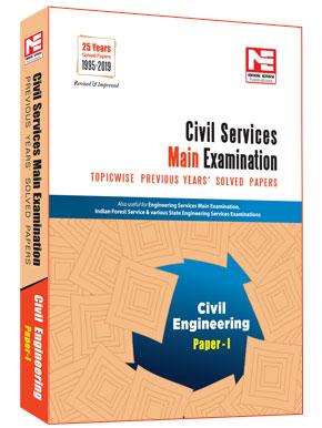 CSE Mains 2020: Civil Engg. Sol. Papers-Vol-1