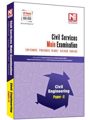 CSE Mains 2020: Civil Engg. Sol. Papers-Vol-2