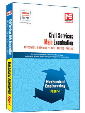CSE Mains 2020: Mechanical Engg. Sol. Papers-Vol-1
