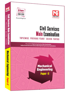 CSE Mains 2020: Mechanical Engg. Sol. Papers-Vol-2