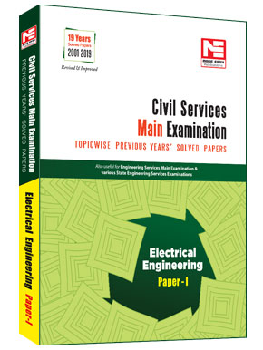 CSE Mains 2020: Electrical Engg. Sol. Papers-Vol-1