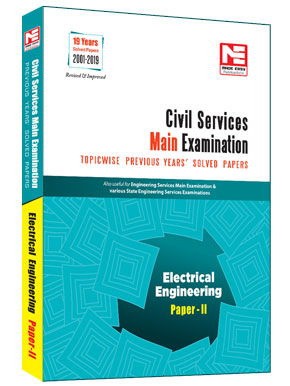 CSE Mains 2020: Electrical Engg. Sol. Papers-Vol-2