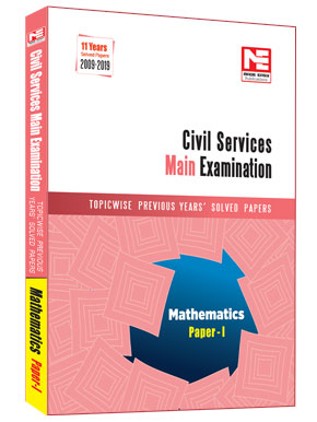 CSE Mains 2020: Mathematics Sol. Papers-Vol-1