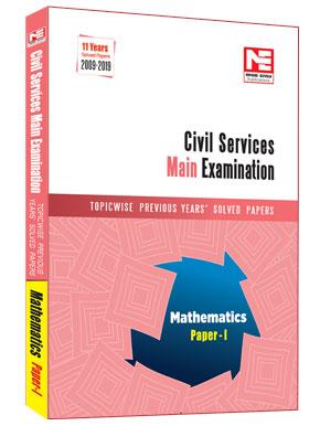 CSE Mains 2020: Mathematics Sol. Papers-Vol-1