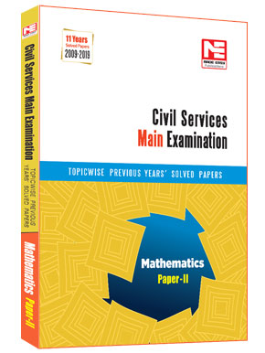 CSE Mains 2020: Mathematics Sol. Papers-Vol-2