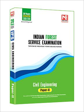 IFS Mains -2020: CE Prev Yr Solved Paper Vol-2