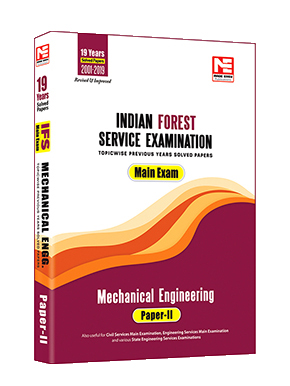 IFS Mains -2020: ME Prev Yr Solved Paper-2