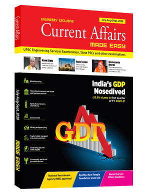 Current Affairs Quarterly Issue: July - Sept 2020