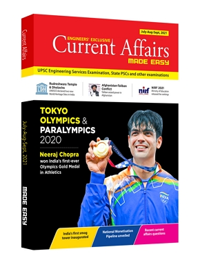Current Affairs Quarterly Issue: July - Sept 2021