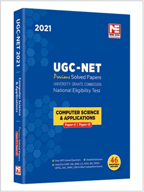 UGC-NET 2021: Computer Science and Applications