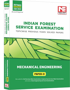 IFS Mains -2021: ME Prev Yr Solved Paper-2