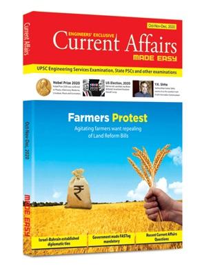 Current Affairs Quarterly Issue: Oct - Dec 2020