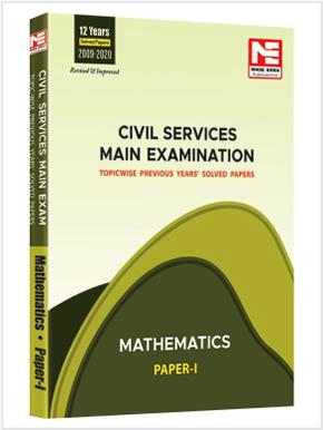 CSE Mains 2021: Mathematics Sol. Papers-Vol-1