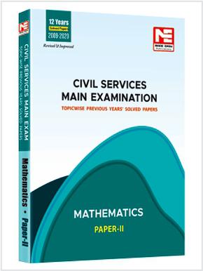 CSE Mains 2021: Mathematics Sol. Papers-Vol-2