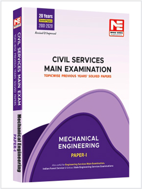 CSE Mains 2021: Mechanical Engg. Sol. Papers-Vol-1