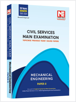 CSE Mains 2021: Mechanical Engg. Sol. Papers-Vol-2