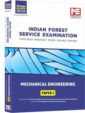 IFS Mains -2021: ME Prev Yr Solved Paper-1