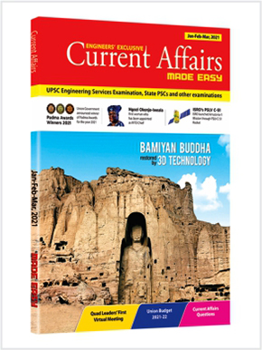 Current Affairs Quarterly Issue: Jan - March 2021