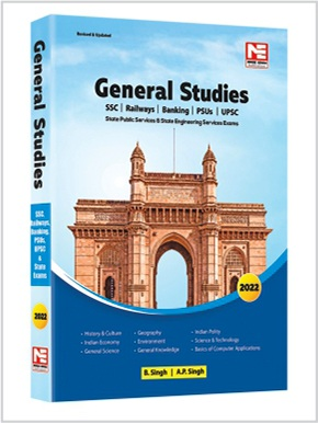 General Studies-2022 for UPSC, SSC, PSUs